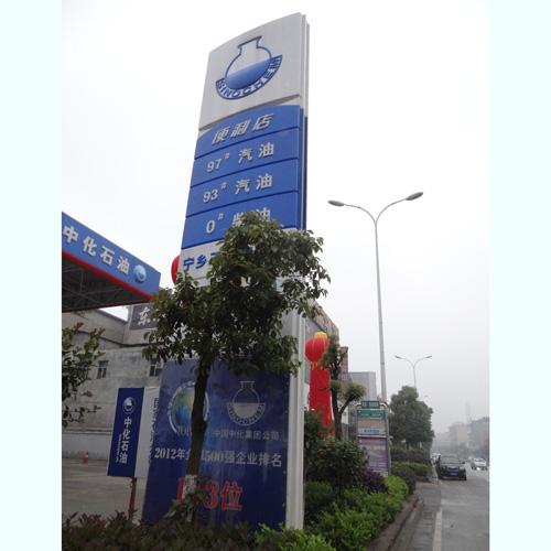 中化产品-产品中心--河南满润实业有限公司