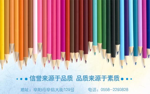 阜阳现代彩印印刷厂