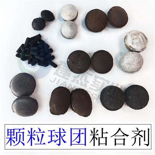 锰矿粉粘合剂