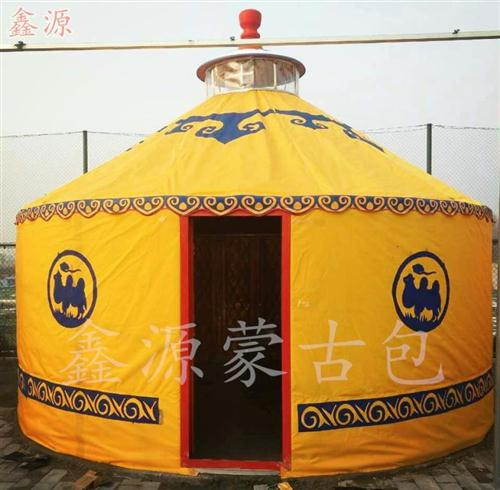 蒙古包-河南仙源蒙古包制作厂家-蒙古包的价格