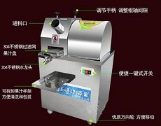 电动甘蔗榨汁机和手动甘蔗榨汁机哪个好?