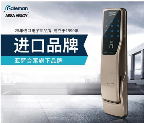郑州盖德曼PASS700进口家用防盗门指纹锁销售安装维修售后