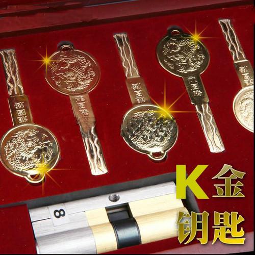 欧嘉保锁芯|欧嘉保龙图腾黄金限量版超c级锁芯|郑州开锁公司换锁电话88888656
