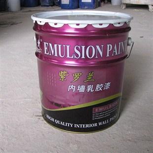 紫罗兰内墙乳胶漆