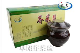民享芥菜丝礼盒装750G*2