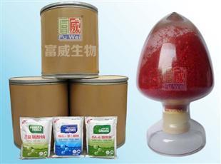 5-硝基愈创木酚钠98%