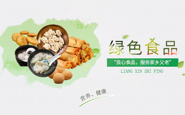 安徽蜜香村食品有限公司