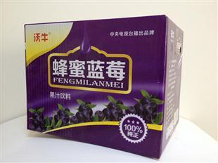 蜂蜜蓝莓纸盒包装设计