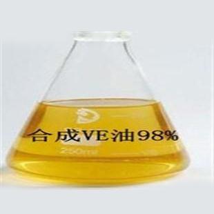 VE油98%