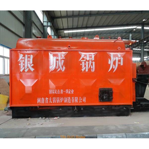 卧式燃煤蒸汽锅炉-产品展示--河南省太锅锅炉制造
