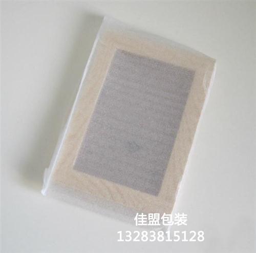 珍珠棉袋厂家 珍珠棉袋子 白色epe珍珠棉袋 手机包装袋