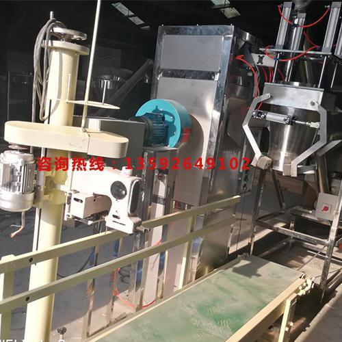 超微粉包装机