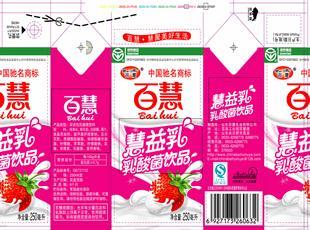 百慧酸酸乳乳酸菌饮品