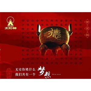 中国古代的姓、氏、名、字、号