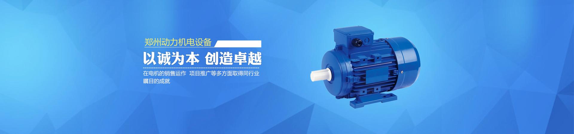 z4系列直流电动机的功率范围由1