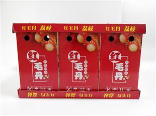 红毛丹水果包装