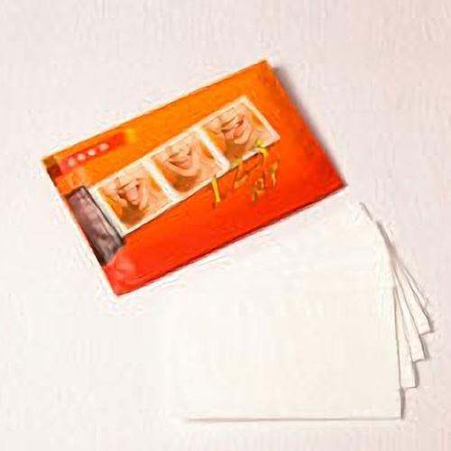 医院钱夹式折包纸系列