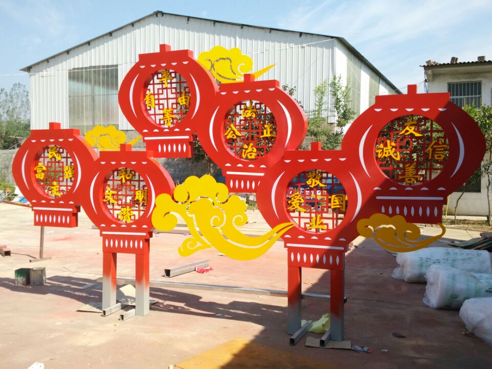 灯笼造型标识牌/社会主义核心价值观/铁艺广告牌