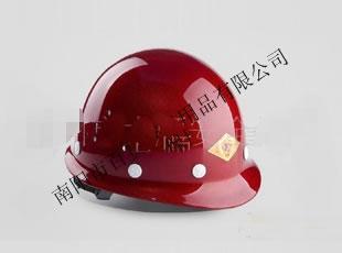 A3安全帽