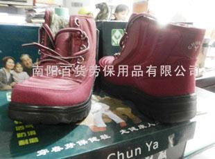 劳保防护鞋