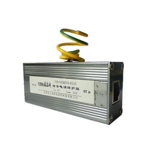 YZR-X05K05X-RJ45信号电涌保护器