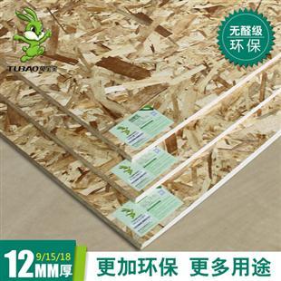 顺芯细木工板 12mm 兔宝宝板材 无醛级 加拿大进口板材