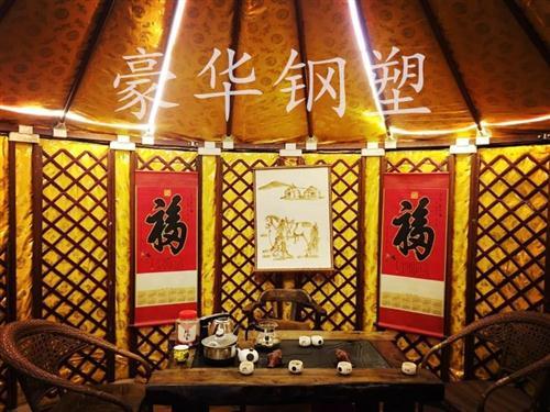 蒙古包-直径四米钢架蒙古包-蒙古包的价格