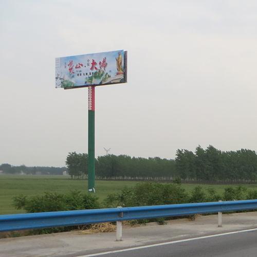 京港澳高速-驻马店.西平.驻马店服务区