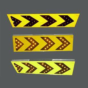 太阳能发光施工诱导标志牌