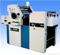 四开四色全自动印刷机
