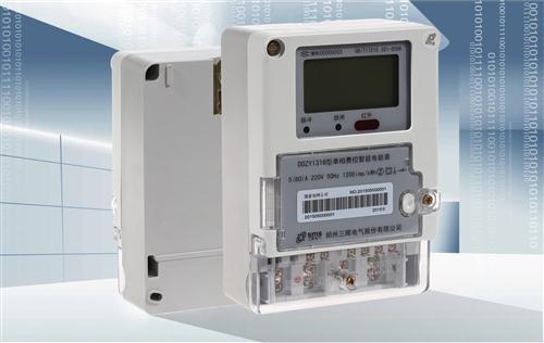 DDZY1316单相智能电能表