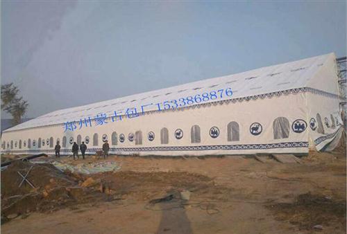 蒙古包厂家|郑州蒙古包厂家|郑州金雨发蒙古包厂家