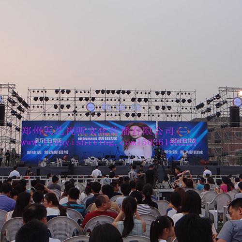 邓紫棋演唱会
