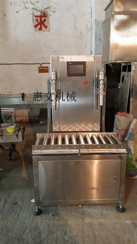 5-50公斤液体灌装机