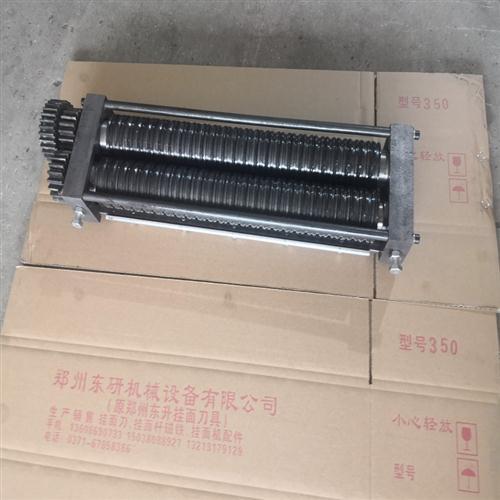 550型花边刀削面刀