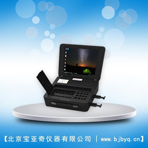 BY-BX1便携式食品综合分析仪
