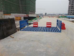 郑州天海工程洗车机