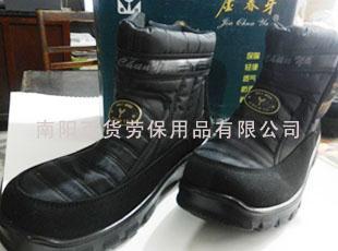 黑款防护鞋