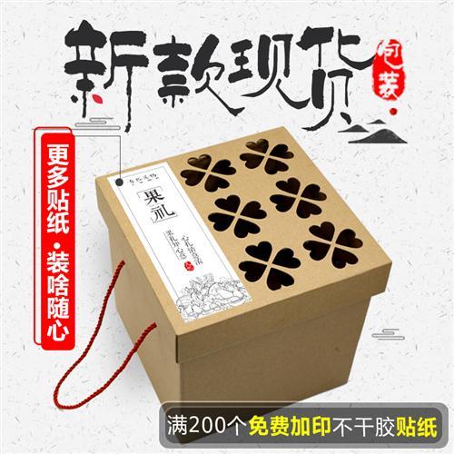 牛皮纸礼盒