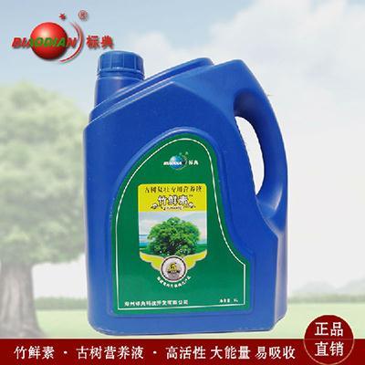 标典竹鮮素 (古树复壮营养液) 5L