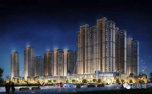 湖南省邵阳市亿达城一期项目