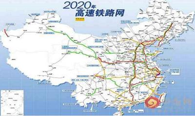 北京到包头高铁