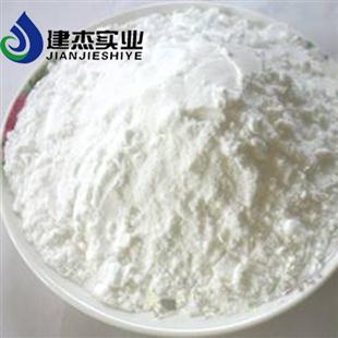 粉条专用—功能性淀粉