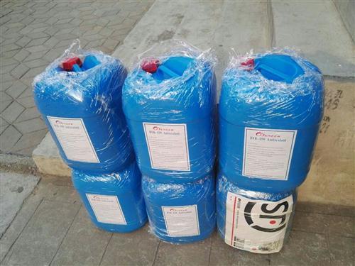 長沙直銷美國貝尼爾阻垢劑 進口ro膜阻垢劑  BNR-150
