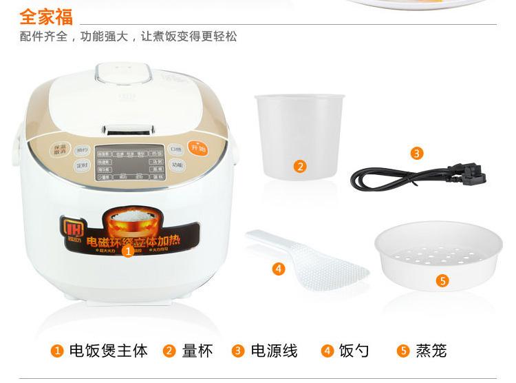 九阳jyf-i40fs02电饭锅