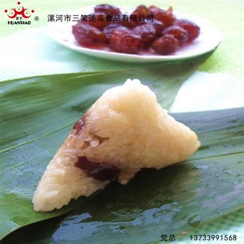 牛角粽粽子