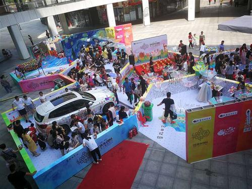 南阳活 动策划-番茄田彩绘艺术节|儿童的乐园