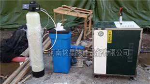 混凝土蒸汽养护72kw/48kw/96kw电蒸汽发生器价格
