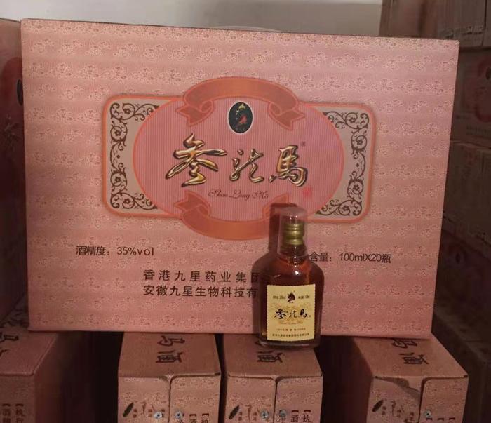 参龙马酒100ml装