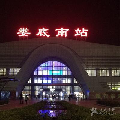 27-1湖南娄底南站站前广场填筑工程